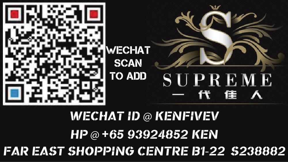 Ken WeChat Banner